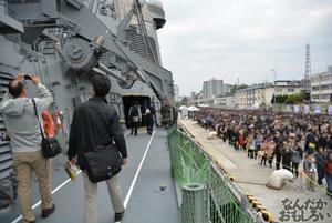 『第2回護衛艦カレーナンバー1グランプリ』護衛艦「こんごう」、護衛艦「あしがら」一般公開に参加してきた(110枚以上)_0682