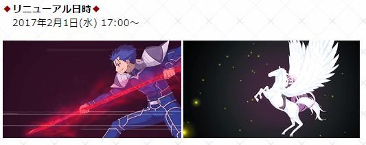 20170131_170850