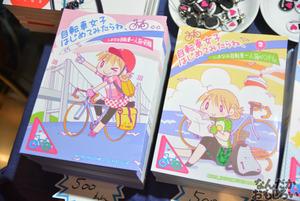 『2.5次元女子自転車部』フォトレポート_0080