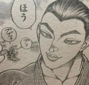 『刃牙道(バキどう)』第80話感想ッッ1(ネタバレあり)