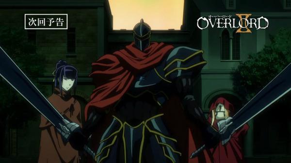 『オーバーロードⅡ』第13話最終回感想(ネタバレあり)