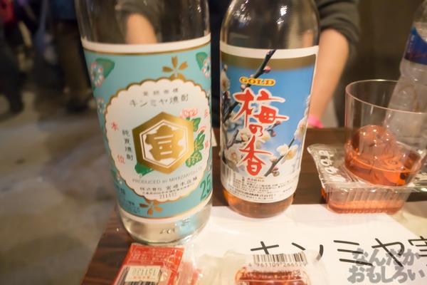 酒っと 二軒目 写真画像_01625