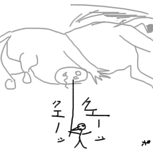 『彼岸島 48日後…』第151話(ネタバレあり)4