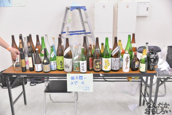 飲食同人イベント『グルコミ5』フォトレポートまとめ_8998