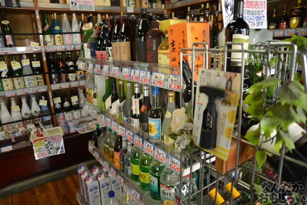 """静岡で有名な""""萌え酒""""を販売する酒屋『鈴木酒店』へ遊びに行ってきた_0199"""