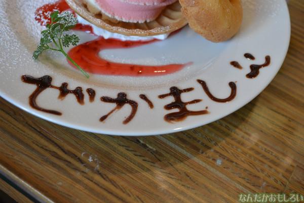 ufotable cafeで開催「艦これカフェ」フォトレポート_0417
