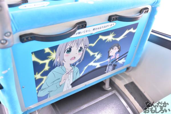 アニ玉祭 ヤマノススメ ラッピングバス フォトレポート_6209
