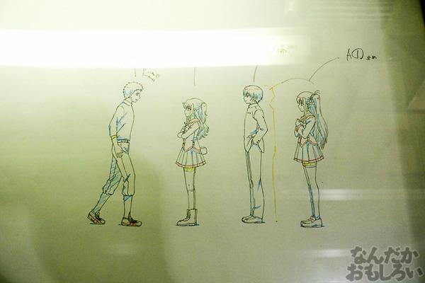 TVアニメ放送中「Charlotte」の貴重な原画を大量展示した展示会がアキバで開催!早速会場の様子をお届け_3609