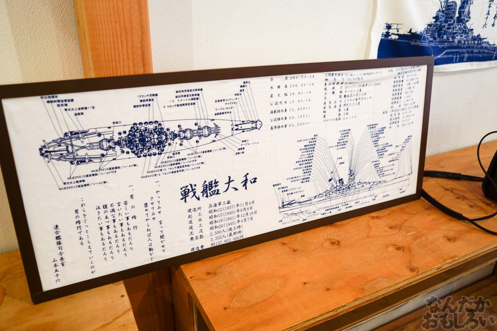艦これ・朝潮型のオンリーイベントが京都舞鶴で開催!00430