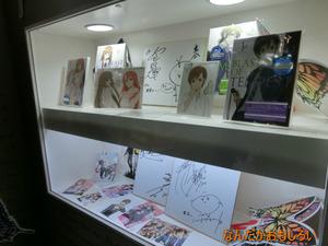AnimeContentsExpo2013-1042