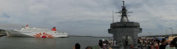 大洗 海開きカーニバル 訓練支援艦「てんりゅう」乗船 - 3808