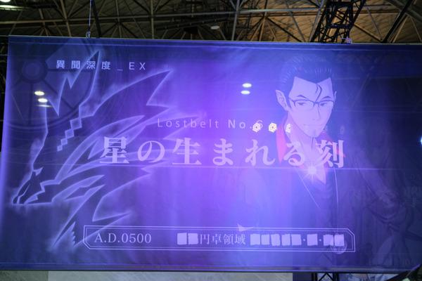 『FGO』AnimeJapan2018の大規模ブース展開をレポートでお届け-20
