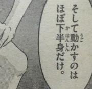 『MAJOR 2nd』第57話感想5