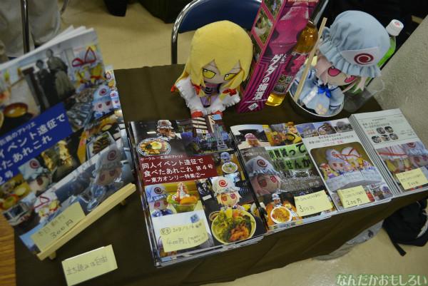 飲食総合オンリーイベント『グルメコミックコンベンション3』フォトレポート(80枚以上)_0513