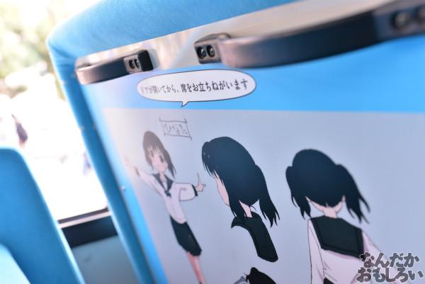 アニ玉祭 ヤマノススメ ラッピングバス フォトレポート_6212