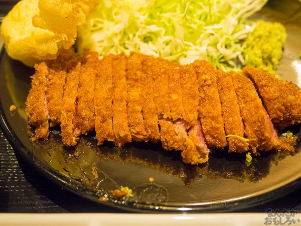 秋葉原に京都発の牛カツ専門店「京都勝牛 ヨドバシAKIBA」オープン 麦ご飯おかわり自由、わさびやカレーつけ汁など一風変わった牛カツを堪能してきた0007