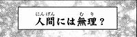 『バキ道』第17話、ダイヤモンドパワーヤバすぎだろ…(ネタバレあり)