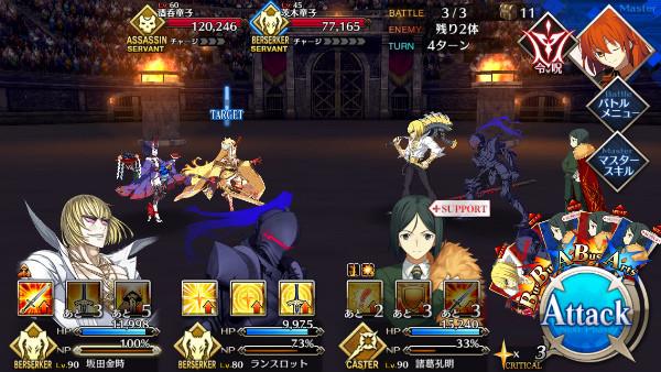 『Fate/Grand Order』「ネロ祭再び ~2016 Autumn~」攻略・敵情報・ドロップ情報まとめ 0 28 11