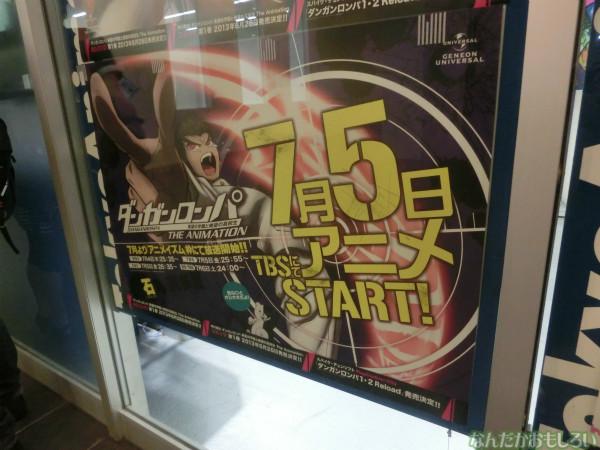 東京アニメセンター ダンガンロンパ展_4298