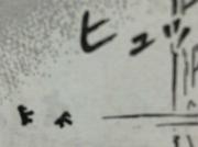 『彼岸島 48日後…』第31話感想6