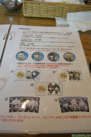 ufotable cafeで開催「艦これカフェ」フォトレポート_0381