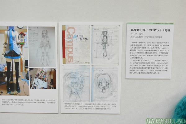 『初音ミク実体化への情熱展』フォトレポート(90枚以上)_0446
