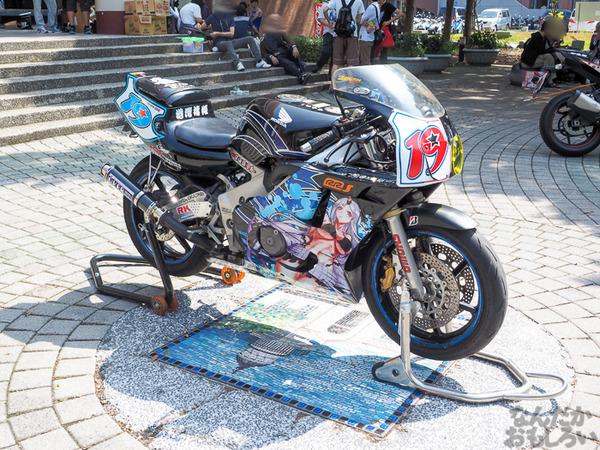 『砲雷撃戦!よーい! 高雄』台湾の艦これ痛車&痛単車集結!話題となった高雄&愛宕の痛トラック、バイクに乗ったほっぽちゃんレイヤーも0233