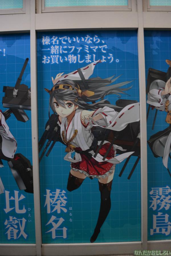 ファミマ横須賀汐入駅前店の艦これラッピングフォトレポート_0033