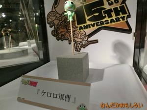AnimeContentsExpo2013-1187