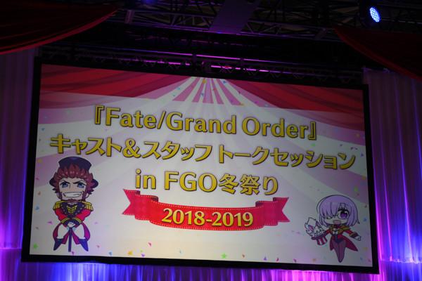 FGO冬祭り001