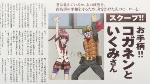 『人生相談テレビアニメーション「人生」』第7話感想7