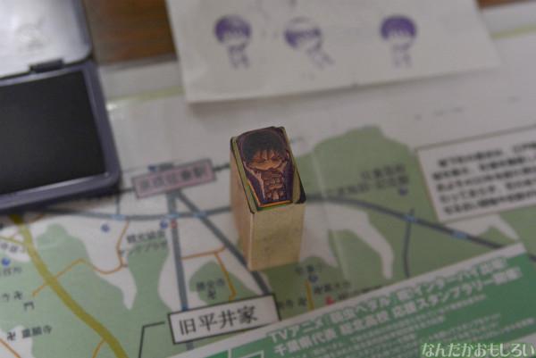 佐倉市で開催!『弱虫ペダル』スタンプラリー参加フォトレポート_0113