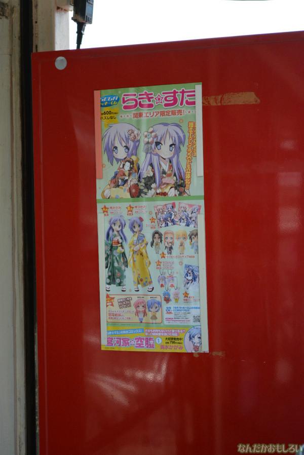 『鷲宮 土師祭2013』全記事&会場全体の様子まとめ_0454