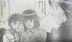 『はじめの一歩』第1211話感想(ネタバレあり)6
