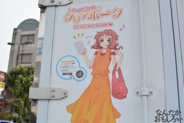 『全国萌えキャラキャラフェスティバル2014』フォトレポート_0342