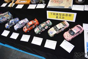 写真750枚以上!『第53回静岡ホビーショー』全記事まとめ_0585