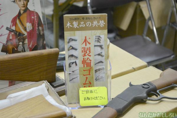 『トレジャーフェスタin有明10』玖須美屋(クスミヤ)の木製輪ゴム銃_0588