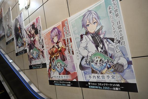 コミケ96東京ビッグサイト事前調査053