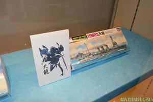 艦これカフェ「甘味処間宮」フォトレポート_0525