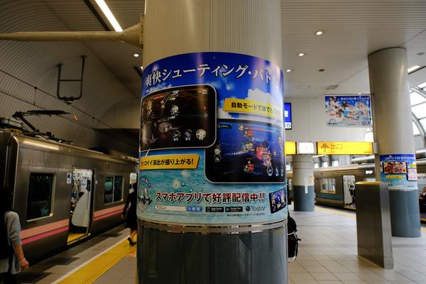 アズールレーン新宿・渋谷の大規模広告-99
