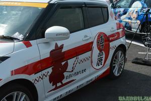 『第8回痛Gふぇすた』東方Projectの痛車フォトレポート_0407