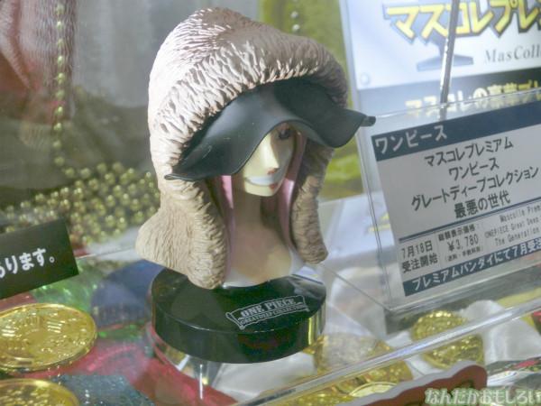 東京おもちゃショー2013 バンダイブース - 3245