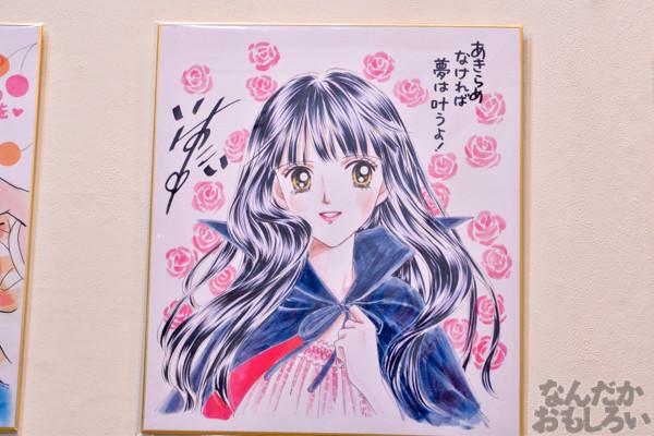 たまらない懐かしさ!『東京おもちゃショー2015』60周年を迎えたりぼんコーナー 漫画家によるイラスト色紙展示も_5022