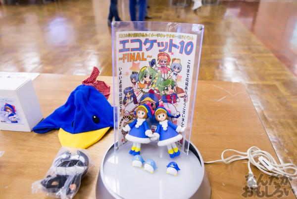 KeyやLeaf、マリみてなど懐かしさ満載の同人誌即売会『TOSANBO FINAL!』開催!都産貿浜松町館を締めくくる貴重なイベントに参加してきました!(90枚以上)_0089