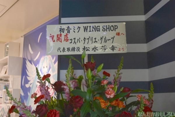 羽田空港にオープンした「初音ミク ウイングショップ」フォトレポート_0429