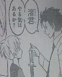 暗殺教室第40話感想 渚きゅん