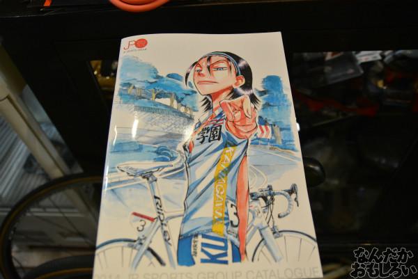 ロードバイク購入_コルナゴ_0242