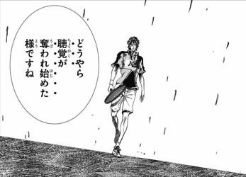 『新テニスの王子様』第198話、第199話、第200話感想3
