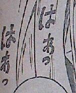 20130121_064644