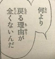 『はじめの一歩』第1213話感想(ネタバレあり)_172226
